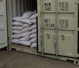 果壳活性炭发往港口