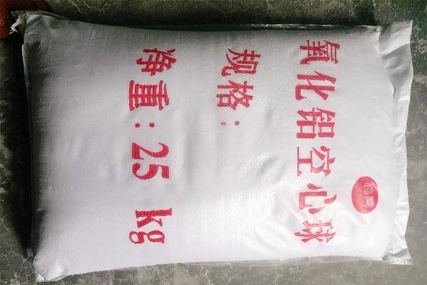 武汉0.5-1mm氧化铝空心球