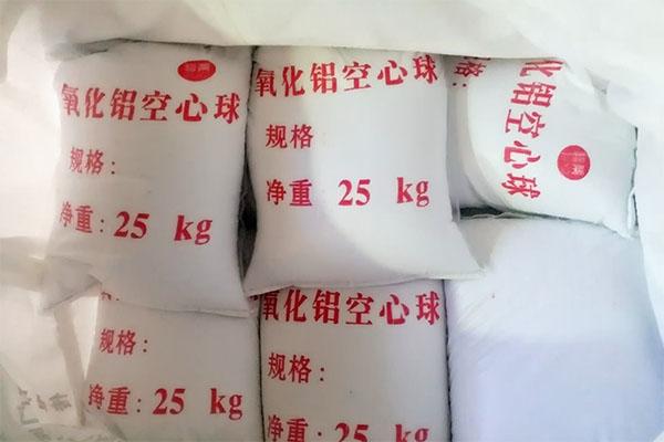 武汉0.2-1mm氧化铝空心球